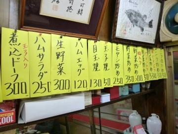 富士食堂中華そば6