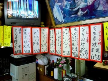 富士食堂中華そば8