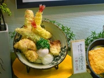 本町製麺所ぶっかけ8