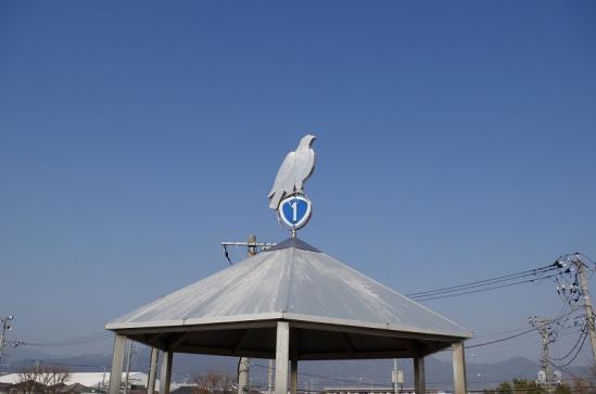 道の駅 富士 2