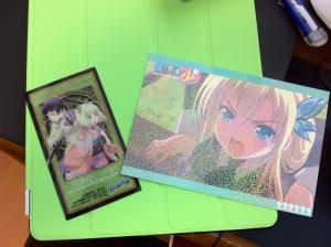 AnimateHamamatsu_120428_2.jpg