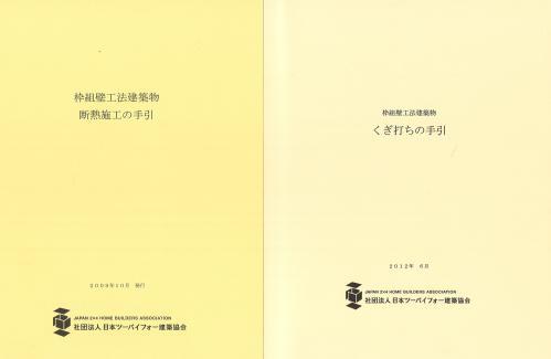 20120914114432_00001.jpg