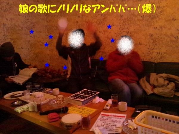 5_20121228001839.jpg
