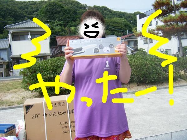 DSCF6409_20120819224224.jpg