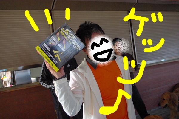 IMGP9039_20120508000857.jpg