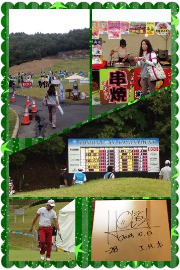 20141008toshin1.jpg
