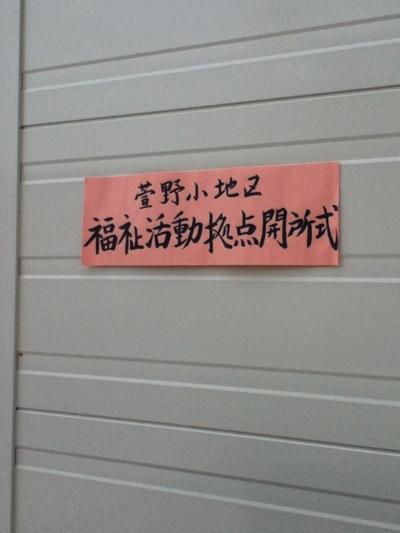fc2blog_20130416091842e9e.jpg