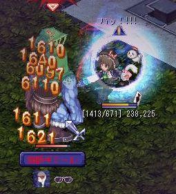 TWCI_2012_10_12_16_20_21.jpg