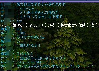TWCI_2012_10_15_16_32_40.jpg