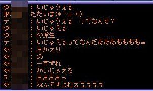 TWCI_2012_10_15_18_33_42.jpg