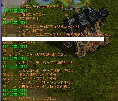 TWCI_2012_10_1_14_18_29.jpg