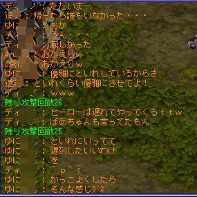 TWCI_2012_10_23_14_13_16.jpg