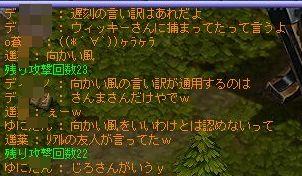 TWCI_2012_10_23_14_15_21.jpg