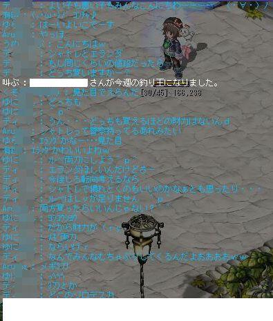 TWCI_2012_10_24_15_47_37.jpg