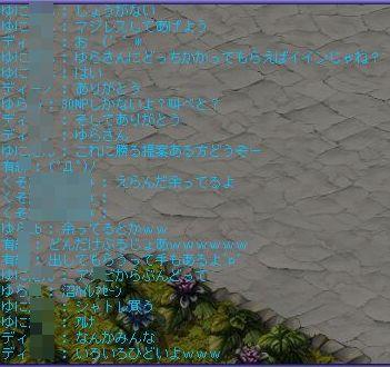 TWCI_2012_10_24_15_49_49.jpg