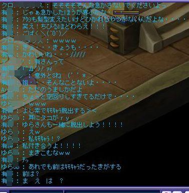 TWCI_2012_10_25_12_23_8.jpg