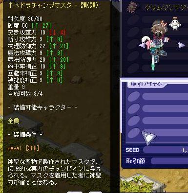 TWCI_2012_10_27_14_45_34.jpg