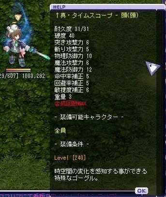 TWCI_2012_10_29_14_27_50.jpg