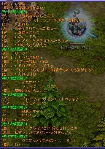 TWCI_2012_10_31_13_30_36.jpg