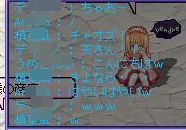 TWCI_2012_10_3_14_14_31.jpg