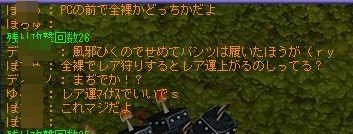 TWCI_2012_10_3_15_21_22.jpg