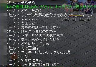 TWCI_2012_11_11_18_15_2-2.jpg