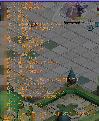 TWCI_2012_11_12_22_2_53.jpg