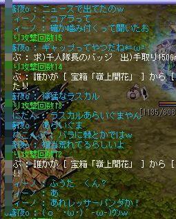 TWCI_2012_11_16_18_53_42.jpg