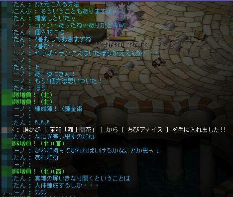 TWCI_2012_11_20_13_19_44.jpg
