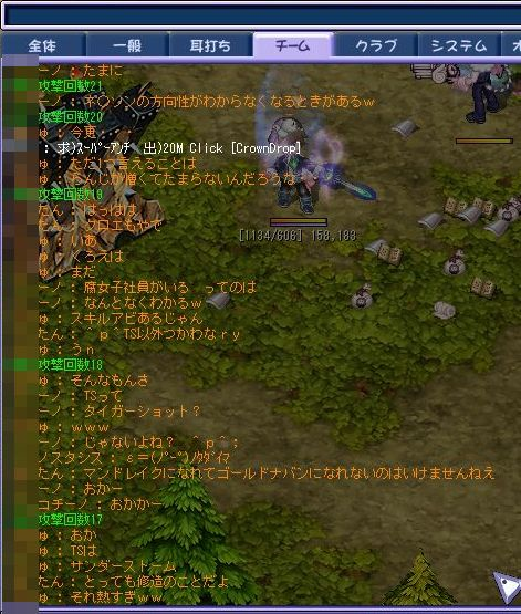 TWCI_2012_11_2_14_8_33.jpg