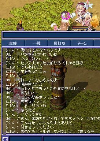 TWCI_2012_11_2_18_11_1.jpg