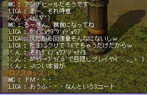 TWCI_2012_11_2_18_13_22.jpg