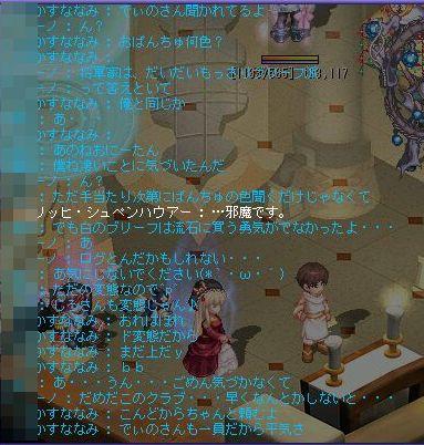 TWCI_2012_11_3_13_3_17.jpg