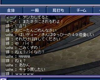 TWCI_2012_11_3_22_59_10.jpg