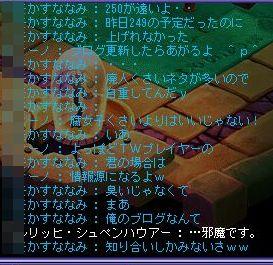 TWCI_2012_11_4_13_28_40.jpg