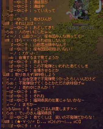 TWCI_2012_11_6_13_27_2.jpg