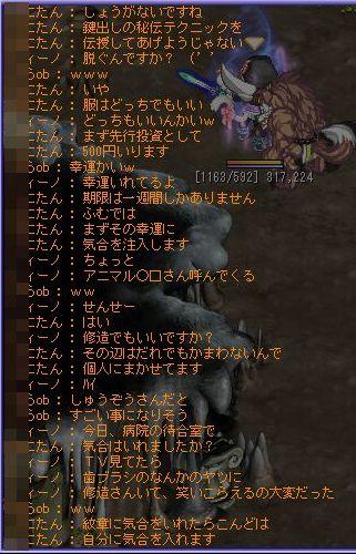 TWCI_2012_11_7_18_18_37.jpg