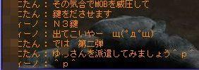 TWCI_2012_11_7_18_20_4-2.jpg