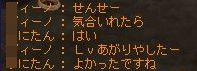 TWCI_2012_11_7_18_20_4.jpg