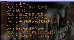 TWCI_2012_11_7_18_34_1.jpg