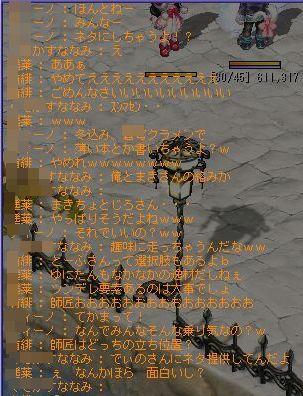 TWCI_2012_11_8_12_10_27.jpg