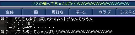 TWCI_2012_11_9_21_38_22.jpg