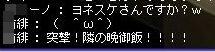 TWCI_2012_12_15_16_40_31.jpg