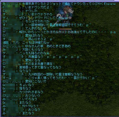 TWCI_2012_4_17_13_53_52.jpg