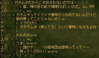 TWCI_2012_5_10_22_24_8.jpg