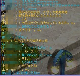 TWCI_2012_5_11_22_1_47.jpg