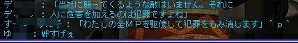 TWCI_2012_5_25_17_34_13.jpg