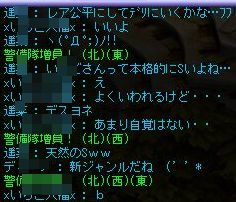 TWCI_2012_5_7_13_36_9.jpg