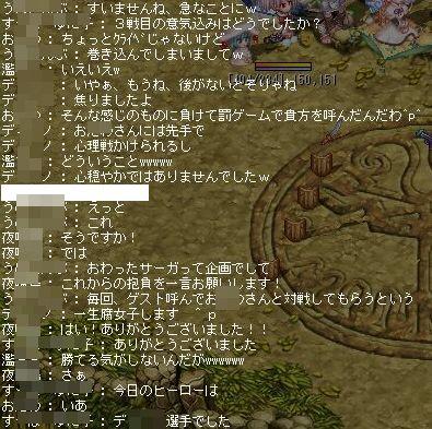 TWCI_2012_6_19_15_34_37.jpg