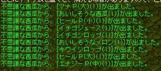 TWCI_2012_6_7_21_23_13.jpg